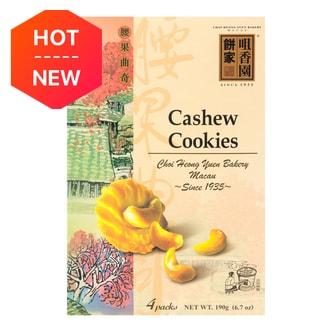 CHOI HEONG YUEN Cashew Cookies 190g