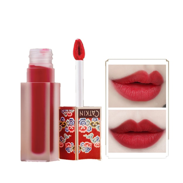 Product Detail - CATKIN Chinese Imperial Palace Style Lip Gloss C05 1PC - image 0