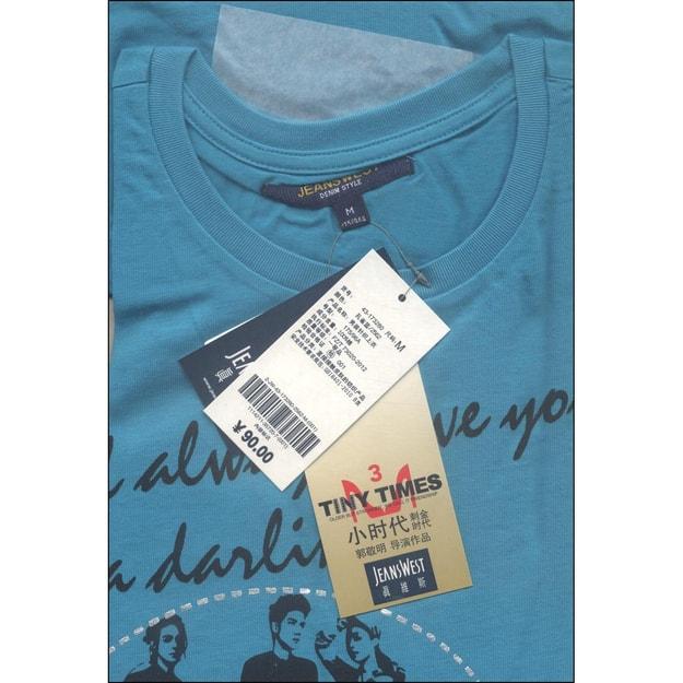商品详情 - 小时代纪念版T恤 - image  0