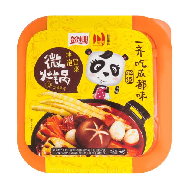 Product Detail - CHUANZHIWEI  Instant Hot Pot Spicy 363g - image 0