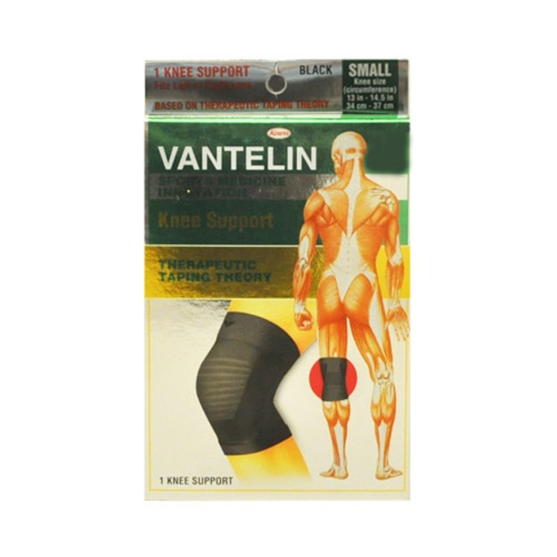KOWA Vantelin Sports Medicine Innovation Knee Support S