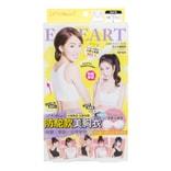 台湾E-HEART伊心 防驼美背美胸衣 #白色 L号 1件入