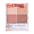 CANMAKE Silky Souffle Eyes 02 Rose Sepia