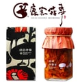 [Taiwan Direct Mail] LUYAO Mushroom Sauce(Spicy) 2 Jar Combo*Vegan/Specialty*