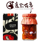 [Taiwan Direct Mail] LUYAO Mushroom Sauce(Spicy) 2 Jar Combo*Vegan/Specialty* 【Give free gift】