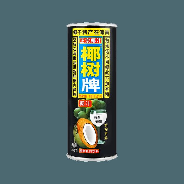商品详情 - 海南椰树牌 椰汁 新装加量版 345ml - image  0