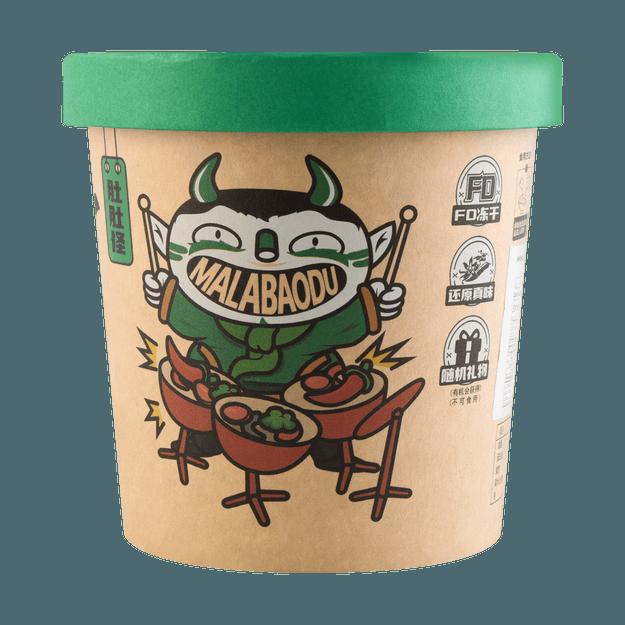 Product Detail - SHIZUREN Mala Baodu Instant Noodles 150g - image 0