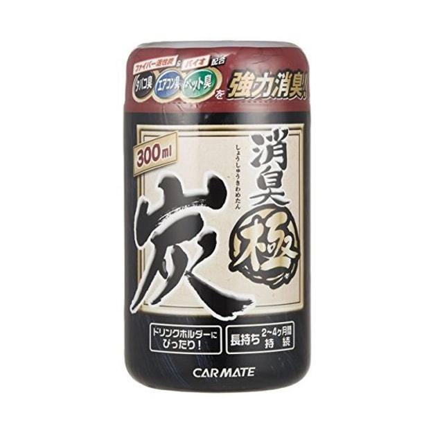 Product Detail - CARMATE Charcoal Deodorant D114 300ml 2months-4months - image 0