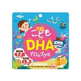 UNIMAT RIKEN Children DHA 90 Orange Flavor