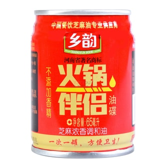 XIANGYUN Hot Pot Mate 65ml