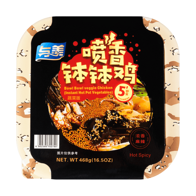Product Detail - YUMEI Bowl Bowl Veggie Beancurd (hot spicy) 468g - image 0