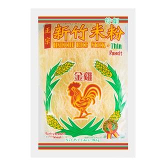 台湾金鸡牌 新竹特细米粉 396g
