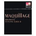 【日本直邮】日本SHISEIDO MAQUILLAGE 心机美人 心机放电眼影 #RD312 3g