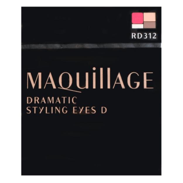 商品详情 - 【日本直邮】日本SHISEIDO MAQUILLAGE 心机美人 心机放电眼影 #RD312 3g - image  0