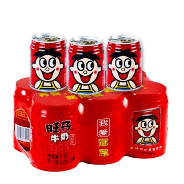 商品详情 - 旺旺 旺仔牛奶 6罐 - image  0