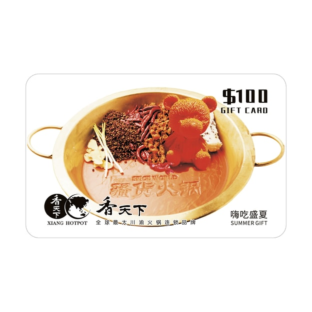 Product Detail - Xiang Hot Pot $100 New York Brooklyn Summer Limited Edition Gift Card - image 0