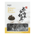 JIMEI Autumn Black Fungus 250g