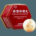 【中国直邮】北京同仁堂安宫牛黄丸 3gx1丸/盒