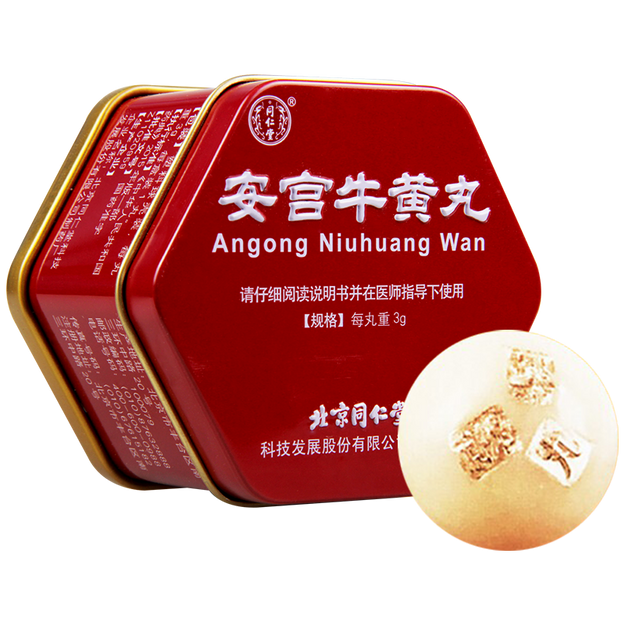 Product Detail - TONG REN TANG An Gong Niu Huang Wan For High Fever with Convulsion and Delirium Stroke 3g x 1 Pill One Box - image 0