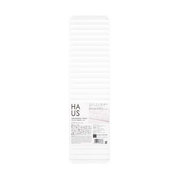 Product Detail - HAUS Corner Draining Rack 1pc - image  0