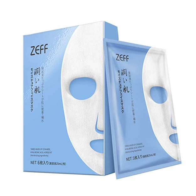 Product Detail - PDC Red Beans Beauty Mask 170g - image 0