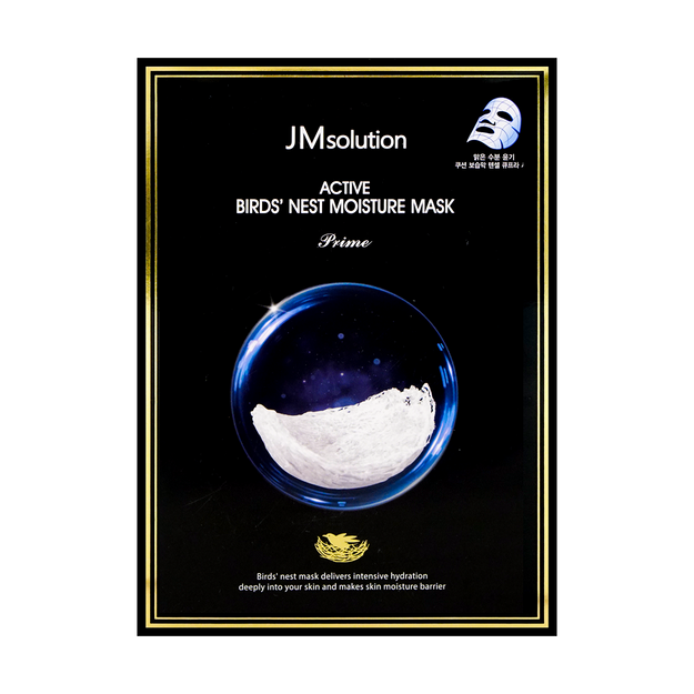 商品详情 - 韩国JM SOLUTION 悦活沁润燕窝面膜 臻享版 10片入 - image  0