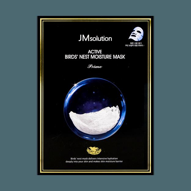 Product Detail - JM SOLUTION Active Bird\'s Nest Moisture Mask Prime 10 Sheets - image 0