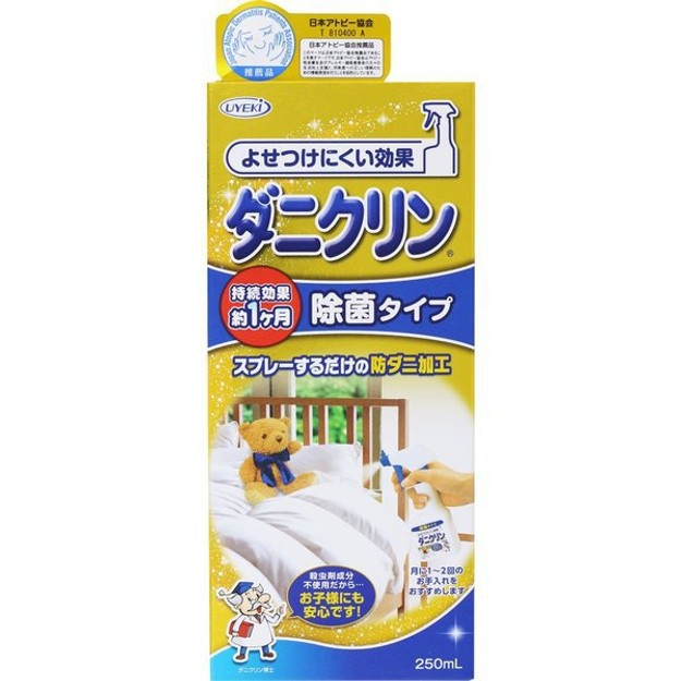 商品详情 - 日本 UYEKI 寝具除菌喷雾 250ml - image  0