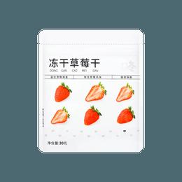 咚咚 冻干草莓干 30g