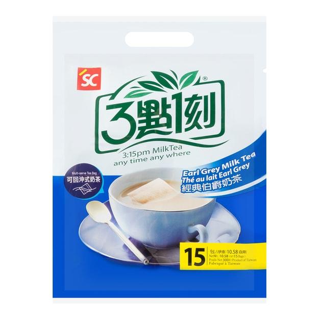 商品详情 - 台湾三点一刻 可回冲式经典伯爵奶茶 15包入 300g - image  0