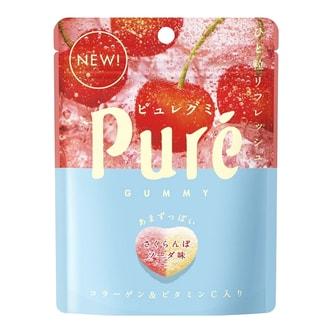 日本KANRO PURE果肉果汁咀嚼弹力软糖 樱桃苏打味 53g