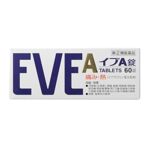 EVE Pain Relieve Tablets 60pcs