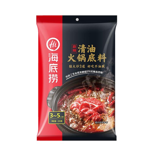 Product Detail - HAIDILAO Soup Base For Hot Pot Spicy Flavour 220g - image 0