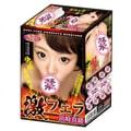 NPG Meiki no Syoumei Mai Yuzuki Mouth Male Sex Toy