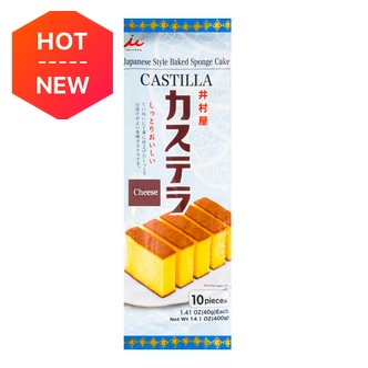 日本井村屋 CASTILLA  芝士切块蛋糕  10枚入  400g
