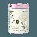 P&G 宝洁||Sarasa 植物成分天然酵素去污无残留洗衣凝珠||柔和香气 14颗