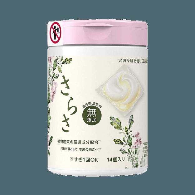 商品详情 - P&G 宝洁||Sarasa 植物成分天然酵素去污无残留洗衣凝珠||柔和香气 14颗 - image  0