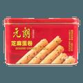 香港EULONG元朗  芝麻蛋卷 罐装 454g