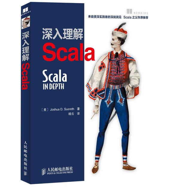 Product Detail - 深入理解Scala - image 0