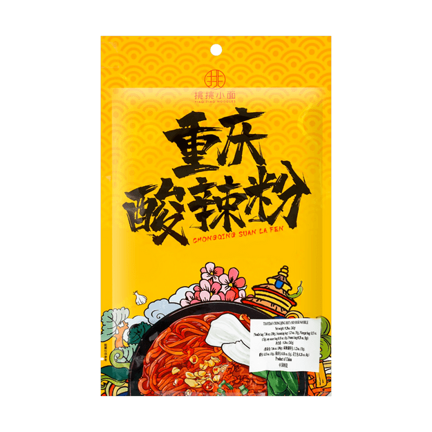 Product Detail - TIAO TIAO NOODLES ChongQing Hot And Sour Rice Noodle 276g - image 0