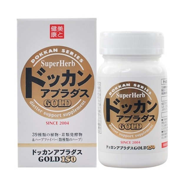 Product Detail - DOKKAN SERIES Super Herb Aburadasu Gold 150Tablets - image 0