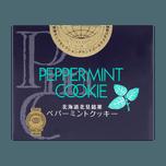 KITAMISUZUKI Peppermint Cookies 7pcs 73.5g
