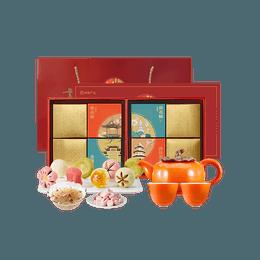 YANXUAN Spring Festival Limited Qi Yan Jaingnan Pastry Gift Box (Gift Bag Included)