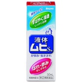 MUHI S2a Liquid Ointment for Itching 50ml