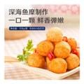 [中国直邮] BESTORE 良品铺子鱼丸香辣味100g