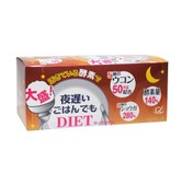 【日本直邮】日本新谷酵素 NIGHT DIET 新版50mg增量夜用睡眠瘦身加强版 6粒30袋 30日份 针对夜食族 酵素提高140%