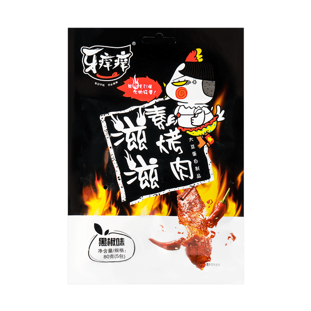 YAYANGYANG Tasty Vegi Barbecue Black Pepper Flavor 80g (Soy Protein Product )