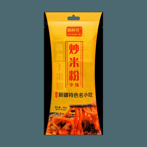商品详情 - 粉鲜佳 新疆炒米粉 中辣 250g  - image  0