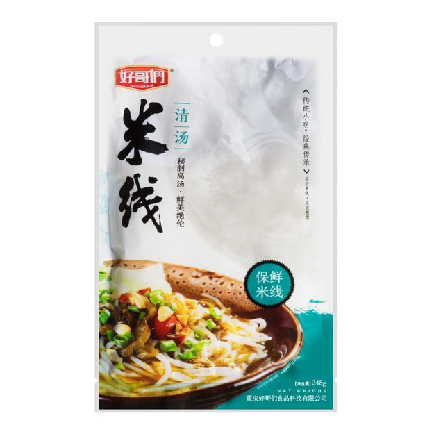 Product Detail - HAOGEMEN Chongqing Style Rice Noodle Concentrated Flavor 248g - image 0