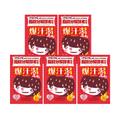 【5包特惠装】日本BISON 脂肪分解酵素配合爆汗汤 热感果香 60g *5